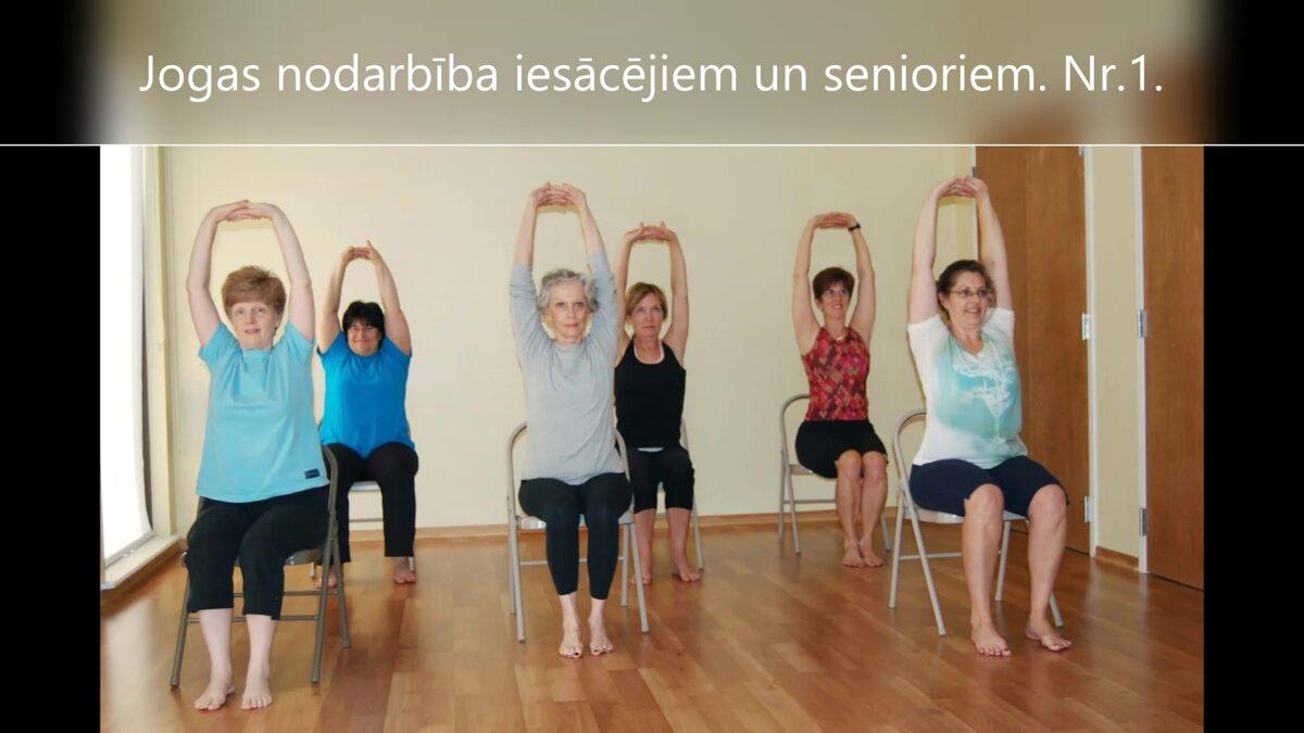 Jogas nodarbība senioriem un iesācējiem Nr.1.
